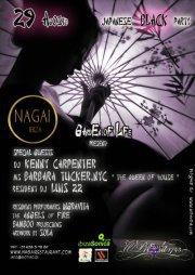 2011-08-29 - Japanese Black Party, Nagai, Ibiza.jpg