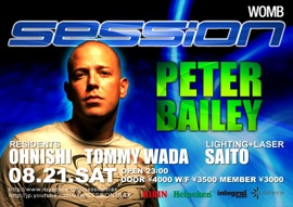 2010-08-21 - Peter Bailey @ Session, Womb, Tokyo.jpg