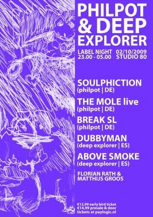 2009-10-02 - Philpot & Deep Explorer Label Night, Studio 80.jpg