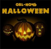 2007-11-21 - Tahoma - Halloween 2007.jpg