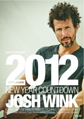 2011-12-31 - New Year Countdown, Womb.jpg