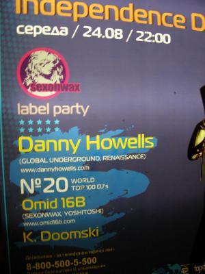 2005-08-24 - Danny Howells b2b Omid 16B @ Opium Beach Club, Kiev.jpg