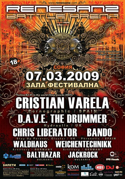 2009-03-07 - Renesanz - Battle Arena II, Sofia.jpg