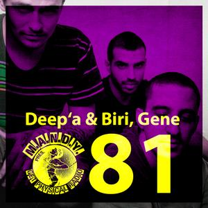 2013-01-31 - Deep'a & Biri & Gene - Get Physical Radio 81.jpg
