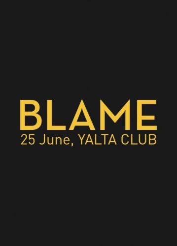 2010-06-25 - Liubo Ursiny @ Blame Closing Party, Yalta, Sofia.jpg