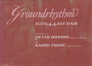 2009-04-04 - Groundrhythm, Air, Tokyo.jpg