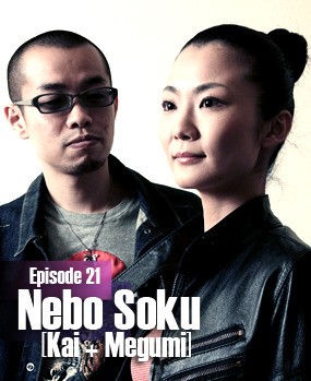 2012-02-24 - Nebo Soku - LowLife Podcast 21.jpg