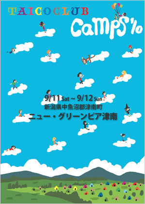 2010-09 - Taicoclub Camps '10 Front.jpg