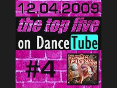2009-12-04 - Old School Eric - DanceTube Mixshow.jpg