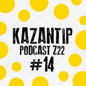 2014-08-11 - Chasing Kurt - Kazantip Podcast 14.jpg
