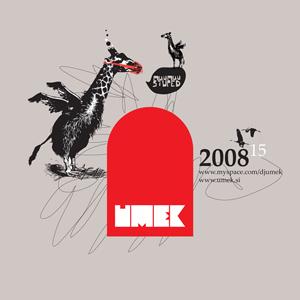 2008 - Umek - Promo Mix 2008-15.jpg
