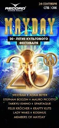 2011-09-24 - MayDay, St. Petersburg.jpg