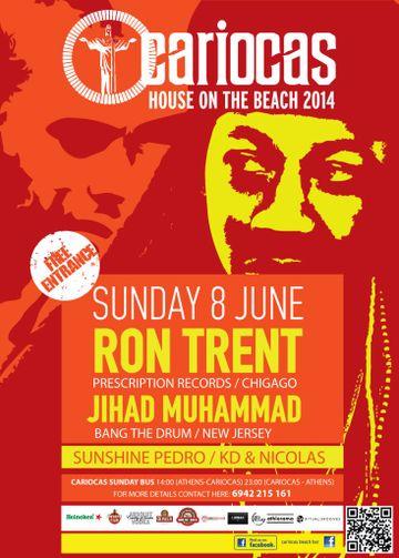 2014-06-08 - Ron Trent, Jihad Muhammad @ Cariocas, Greece.jpg