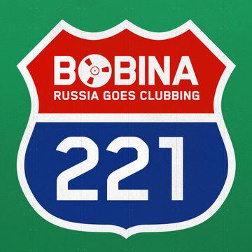 2012-11-28 - Bobina - Russia Goes Clubbing 221.jpg