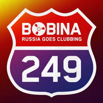 2013-07-17 - Bobina - Russia Goes Clubbing 249.jpg