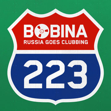 2012-12-12 - Bobina - Russia Goes Clubbing 223.jpg
