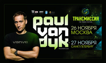 2010-11-2X - Paul van Dyk @ Trancemission.jpg