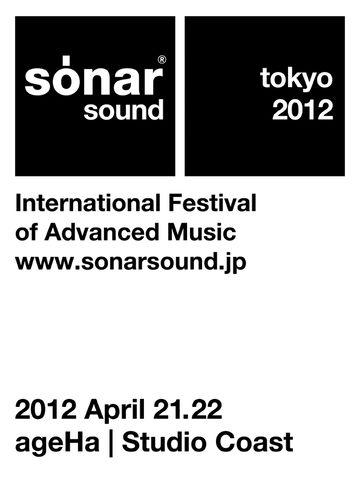 2012-04-2X - ageHa, Sónar Sound Tokyo.jpg