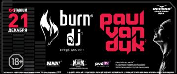 2013-12-21 - Paul van Dyk @ Stadium Live -1.png