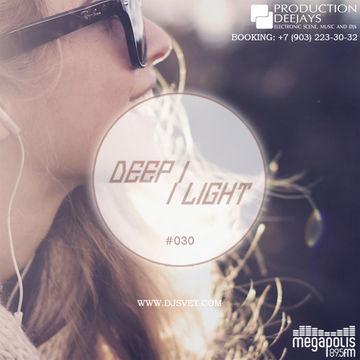 2013-11-27 - Svet - Deep Light 30.jpg