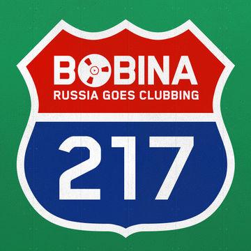 2012-10-31 - Bobina - Russia Goes Clubbing 217.jpg
