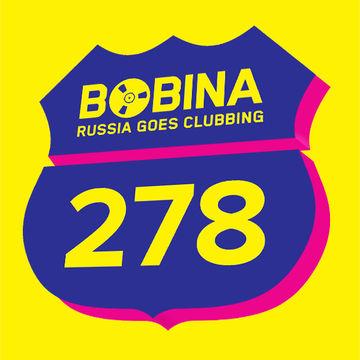 2014-02-05 - Bobina - Russia Goes Clubbing 278.jpg