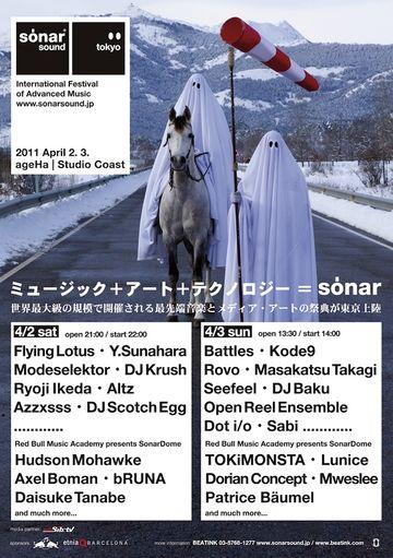 2011-04-0X - SónarSound -2.jpg
