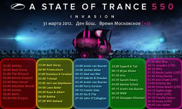 2012-03-31 - A State Of Trance 550, Timetable, Brabanthallen, Den Bosch.jpg