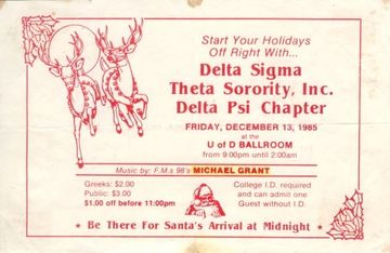 1985-12-13 - The University Of Detroit.jpg