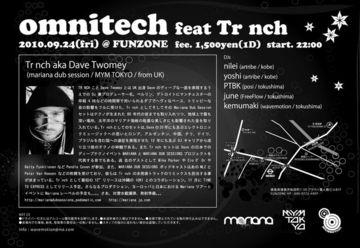 2010-09-24 - Tr nch @ Omnitech, Funzone.jpg