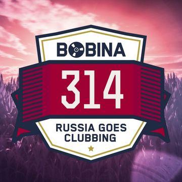 2014-10-18 - Bobina - Russia Goes Clubbing 314.jpg