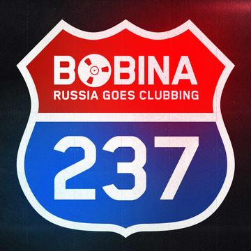 2013-04-24 - Bobina - Russia Goes Clubbing 237.jpg