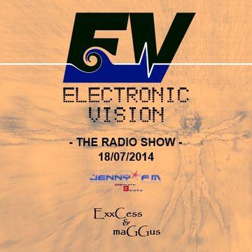 2014-07-18 EM (EV019).jpg