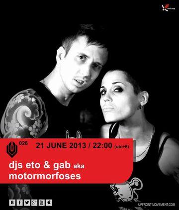 2013-06-21 - Motormorfoses - 5COLUMN (UFMS 028).jpg