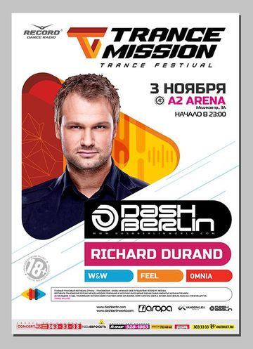 2012-11-03 - Trancemission.jpg