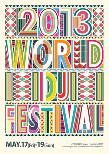 2013-05-1X - World DJ Festival.jpg