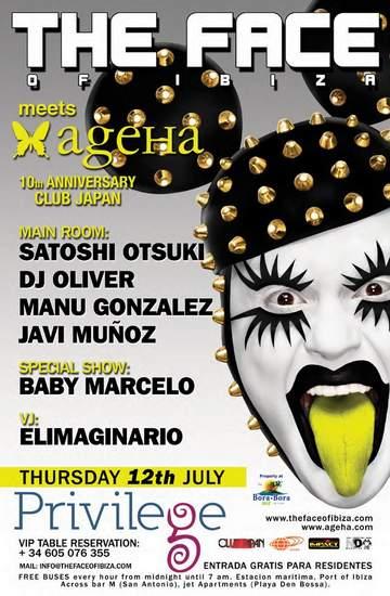 2012-07-12 - The Face Of Ibiza, Privilege.jpg