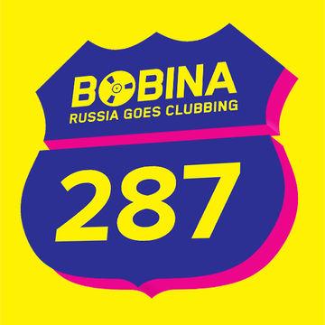 2014-04-09 - Bobina - Russia Goes Clubbing 287.jpg