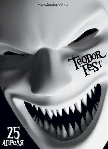 2009-04-25 - Teodor Festival -1.jpg