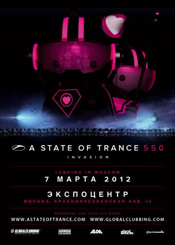 2012-03-07 - VA @ A State Of Trance 550, Moscow.jpg