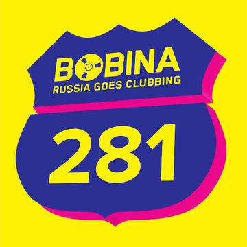 2014-02-26 - Bobina - Russia Goes Clubbing 281.jpg
