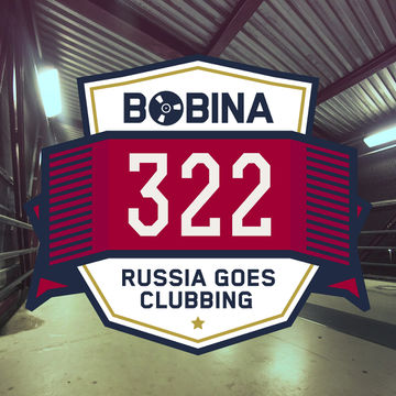 2014-12-13 - Bobina - Russia Goes Clubbing 322.jpg