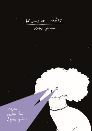 2014-01-04 - Electronic Love, Reineke Fuchs - 2.jpg