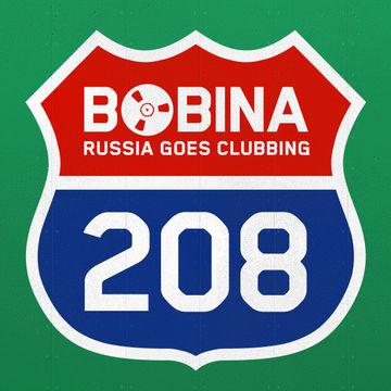 2012-08-29 - Bobina - Russia Goes Clubbing 208.jpg