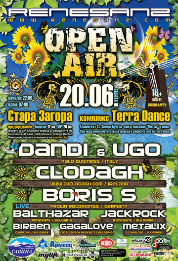 2009-06-20 - Renesanz Open Air, Terra Dance.jpg