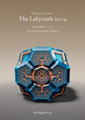 2014-09-13 - The Labyrinth, Niigata, Japan.jpg