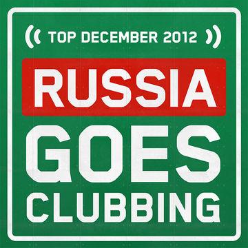 2012-12-01 - Bobina - RGC Monthly Top (December 2012).jpg