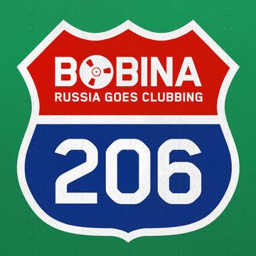 2012-08-15 - Bobina - Russia Goes Clubbing 206.jpg