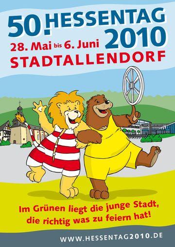 2010 - Hessentag, Stadtallendorf.jpg