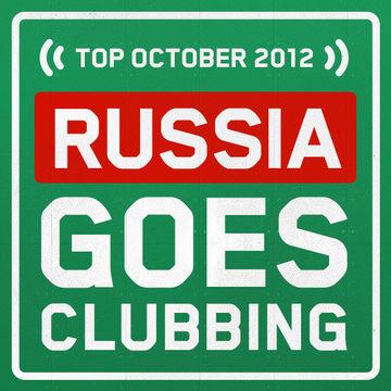 2012-10-06 - Bobina - RGC Monthly Top (October 2012).jpg